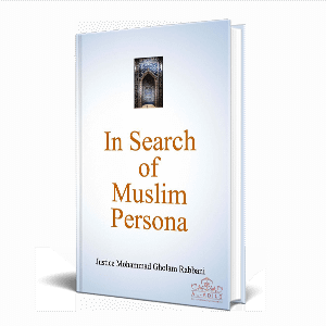 In Search of Muslim Persona